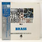 LONDON STEREO LABORATORY VOL.5/ブラス
