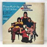 THE SHOCKING BLUE PERFECT COLLECTION