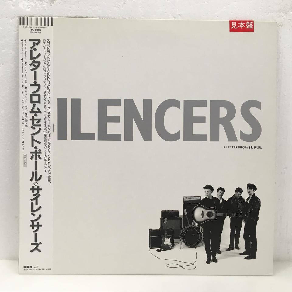 A LETTER FROM ST. PAUL/THE SILENCERS THE SILENCERS 画像