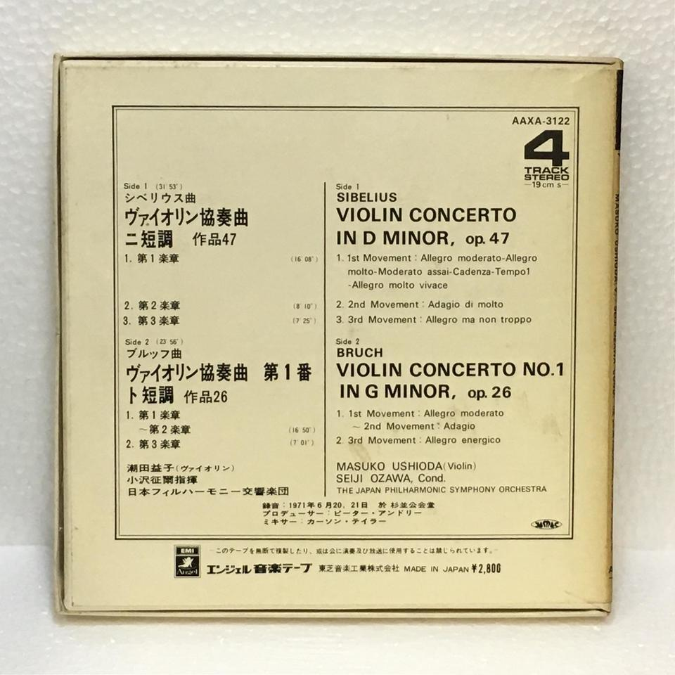 シベリウス:ヴァイオリン協奏曲/ブルッフ:ヴァイオリン協奏曲第1番 シベリウス/ブルッフ 画像