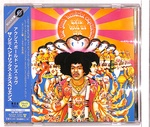 AXIS:BOLD AS LOVE/THE JIMI HENDRIX EXPERIENCE