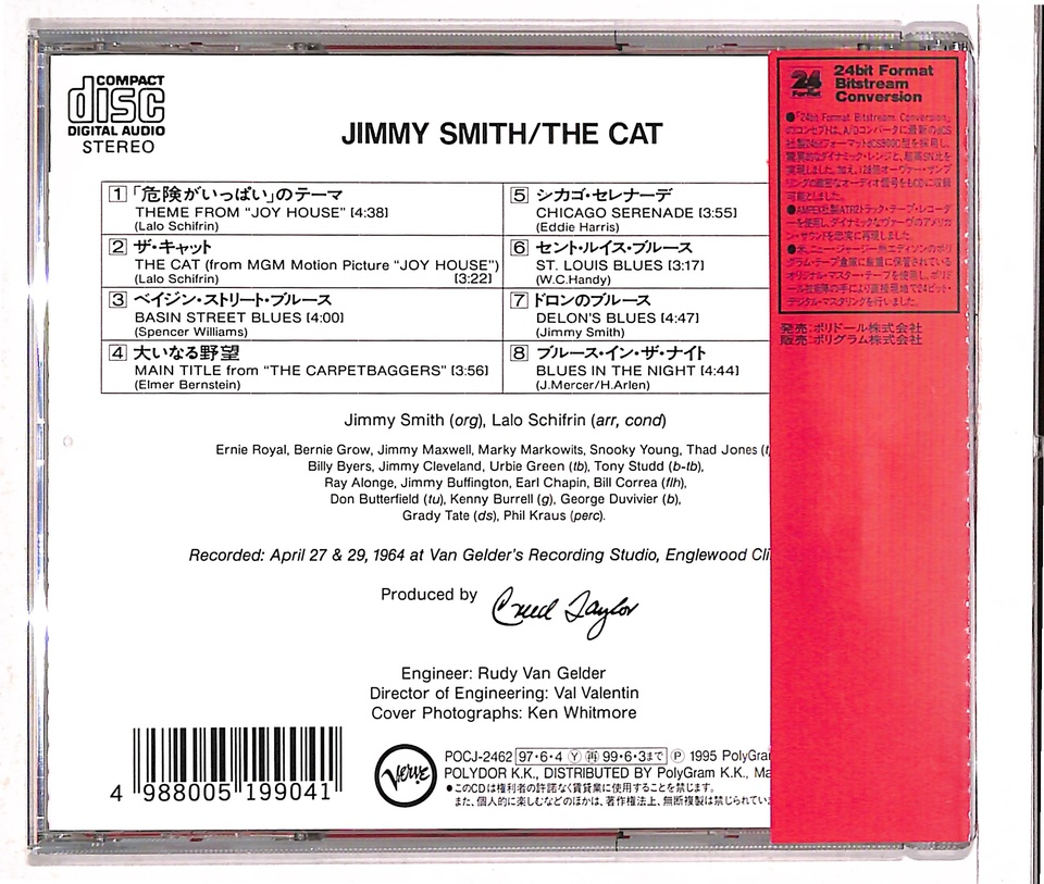 THE CAT...THE INCREDIBLE JIMMY SMITH JIMMY SMITH 画像