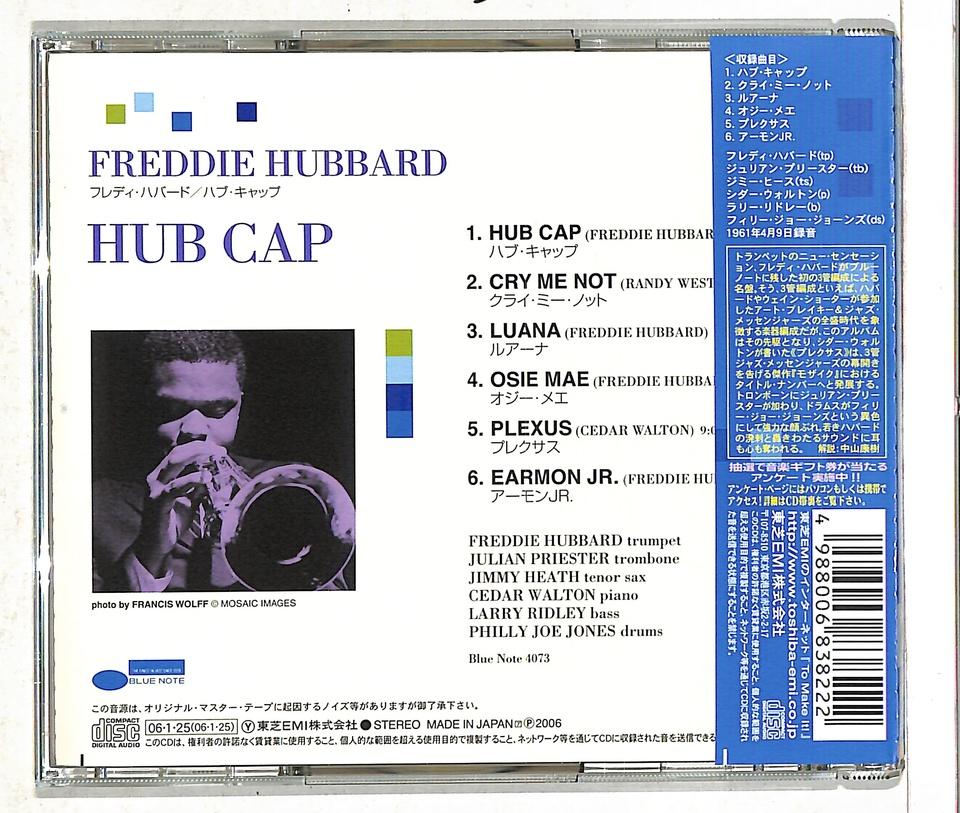HUB CAP/FREDDIE HUBBARD FREDDIE HUBBARD 画像