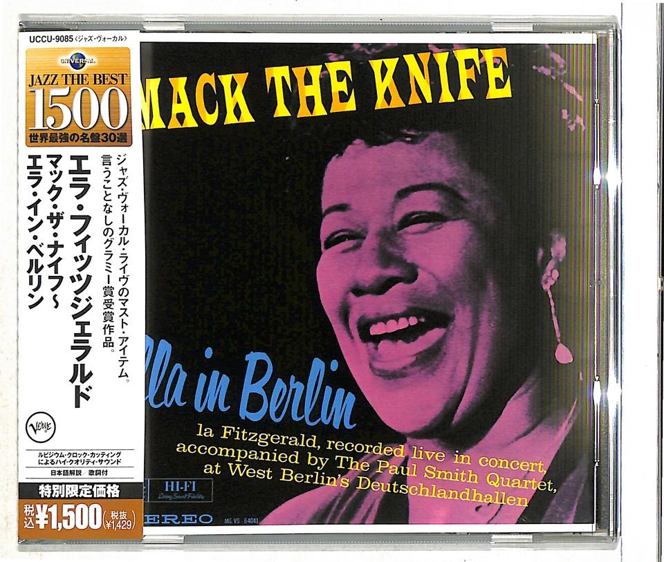 MACK THE KNIFE/ELLA IN BERLIN  ELLA FITZGERALD(vo) 画像