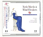 THE BEST SELLECTION/NORIO MAEDA & WIND-BREAKERS