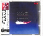 LIGHT AS THE FEATHER/CHICK COREA