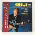 MAN WITH THE GUITAR/HERB ELLIS