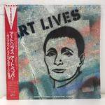 ART LIVES/ART PEPPER