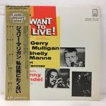 I WANT TO LIVE !/GERRY MULLIGAN
