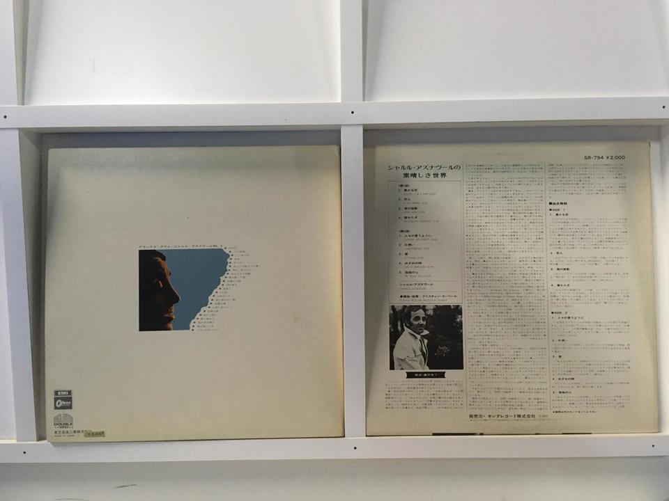 シャルル・アズナヴール 3枚セット  画像