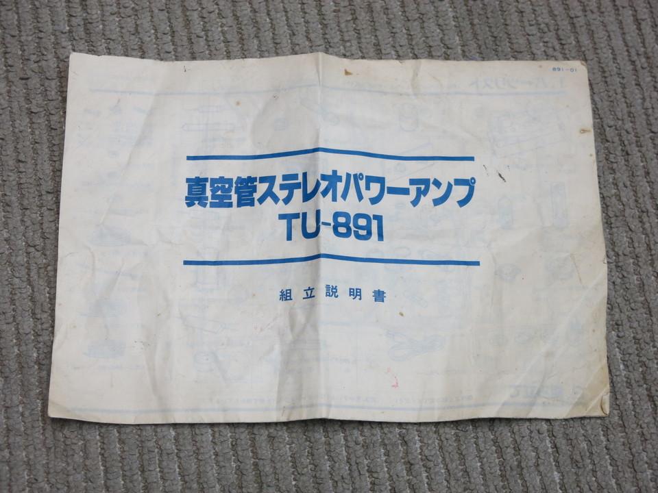 TU-891 KAHOMUSEN 画像