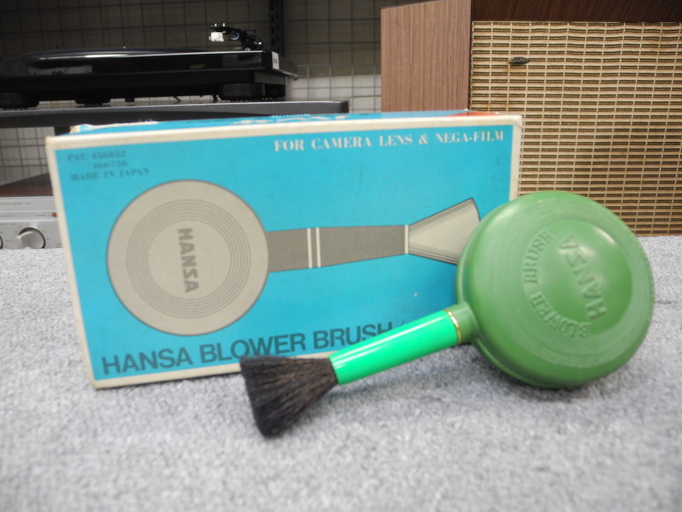 BLOWER BRUSH HANSA 画像