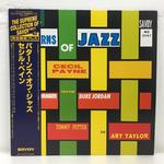 PATTERNS OF JAZZ/CECIL PAYNE
