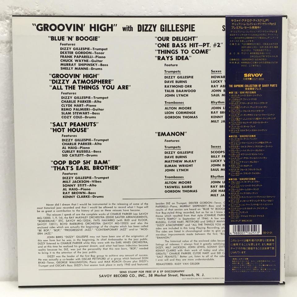 GROOVIN' HIGH/DIZZY GILLESPIE DIZZY GILLESPIE 画像