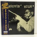 GROOVIN' HIGH/DIZZY GILLESPIE