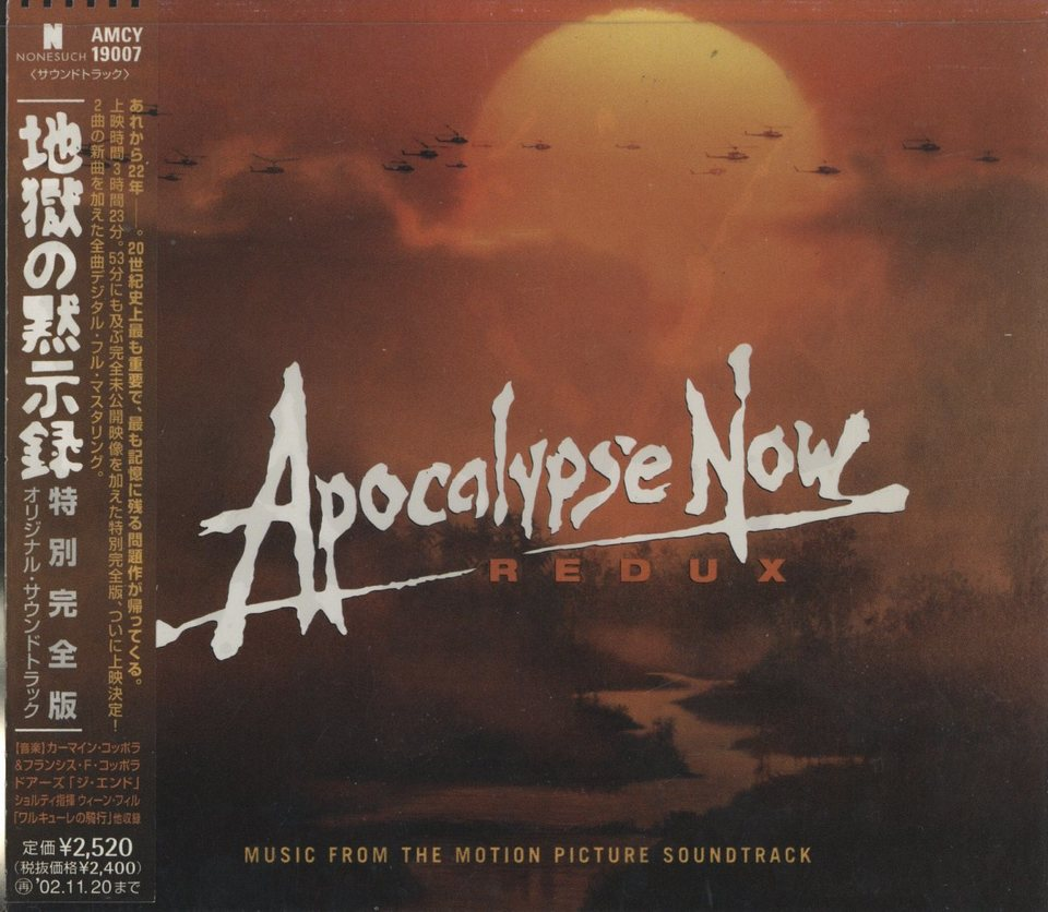 APOCALYPSE NOW REDUX MUSIC FROM THE MOTION PICTURE SOUNDTRACK O.S.T. 画像