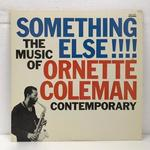 SOMETHING ELSE/ORNETTE COLEMAN