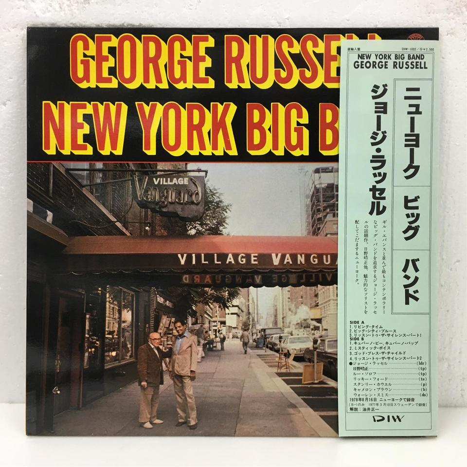 GEORGE RUSSELL NEW YORK BIG BAND GEORGE RUSSELL 画像