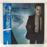 EXPOSURE/ROBERT FRIPP