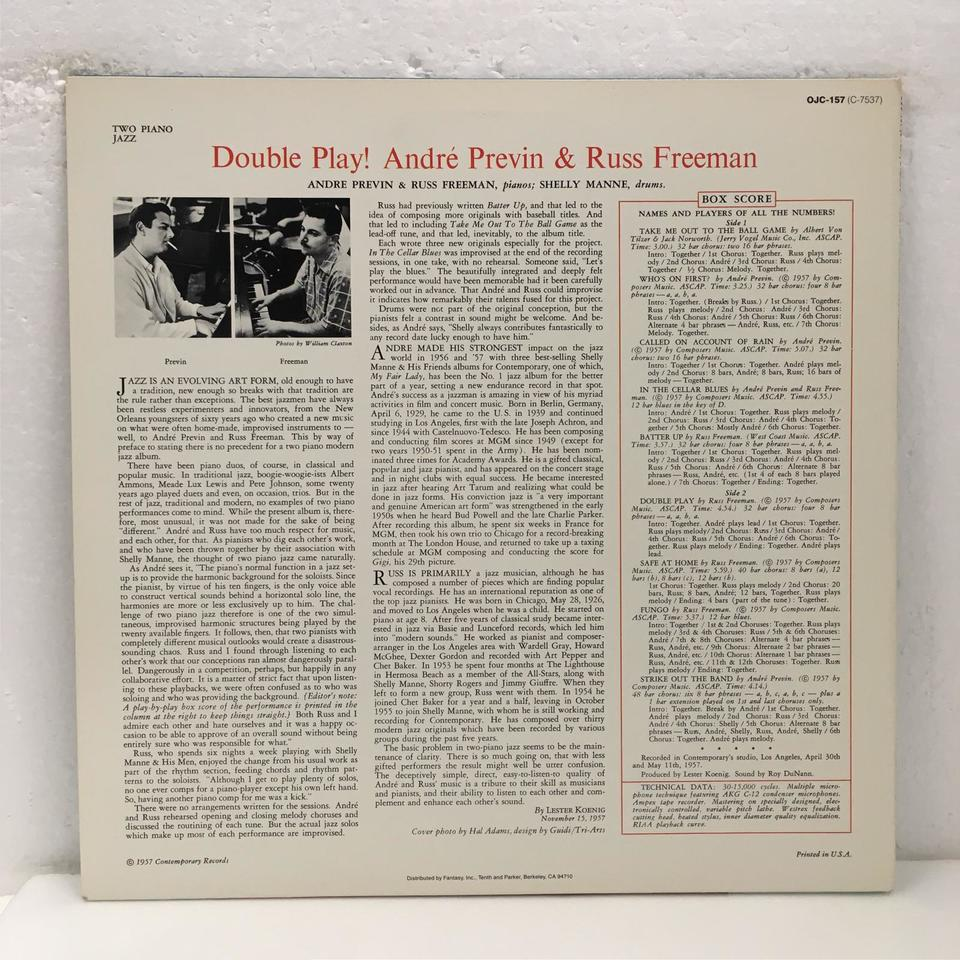 DOUBLE PLAY!/ANDRE PREVIN/RUSS FREEMAN ANDRE PREVIN/RUSS FREEMAN 画像