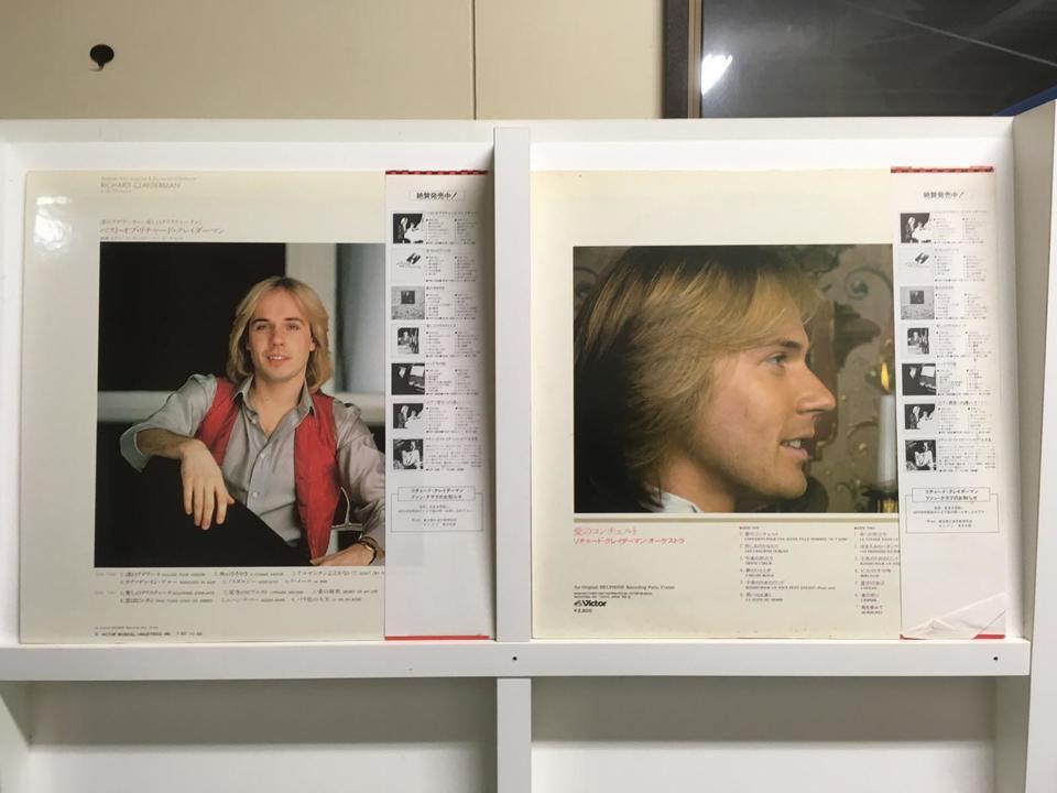リチャード・クレイダーマン 5枚セット リチャード・クレイダーマン 画像