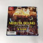 「NEBUTA BOUND〜GET DOWN SNOW FUNK〜」「新・弥三郎節」/山本謙司