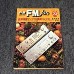 FM fan NO.23 1979 Autumn