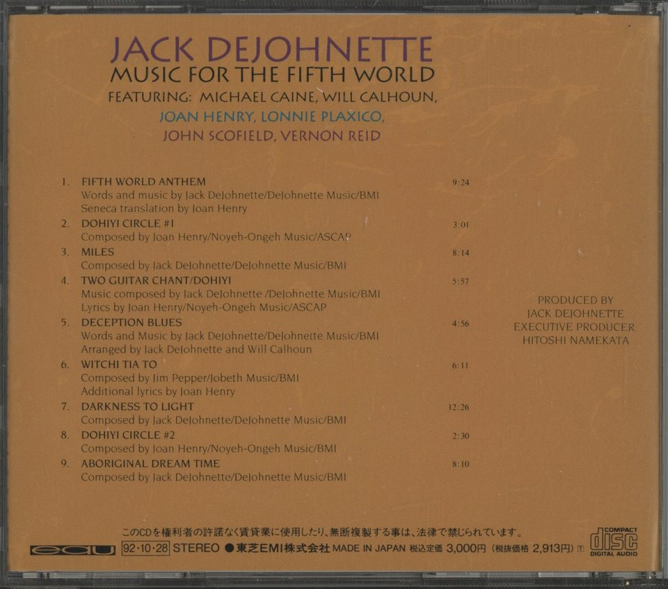 MUSIC FOR THE FIFTH WORLD/JACK DEJOHNETTE JACK DEJOHNETTE 画像