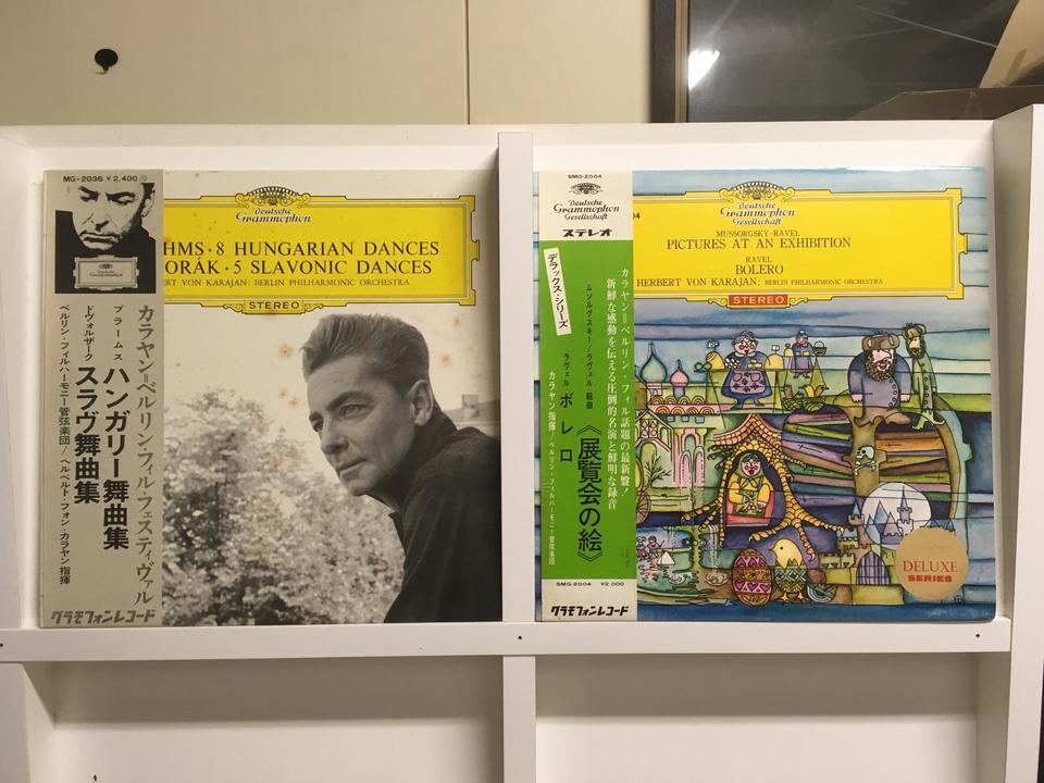 カラヤン BPO 近代音楽 5枚セット  画像