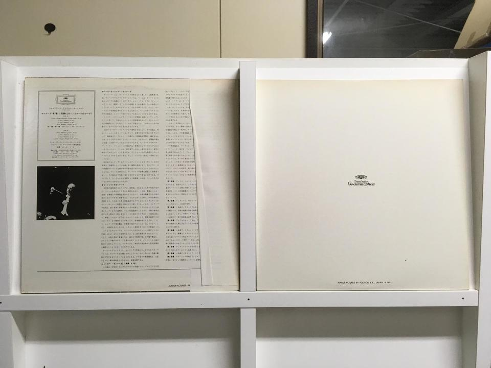 ベーム BPO モーツァルト 6枚セット ヴォルフガング・アマデウス・モーツァルト 画像