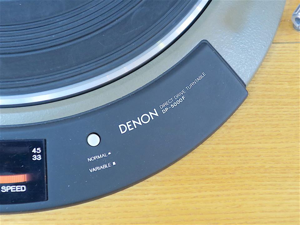 DP-5000F+3009S2imp DENON 画像