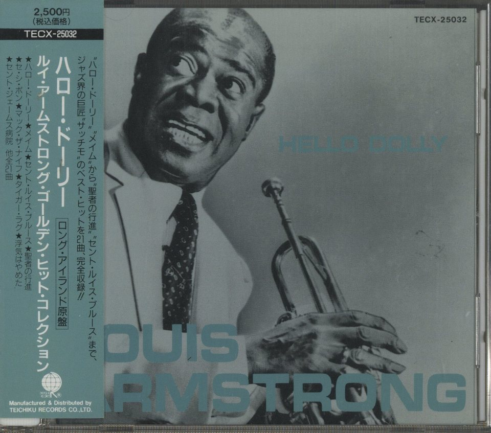 HELLO DOLLY/LOUIS ARMSTRONG LOUIS ARMSTRONG 画像