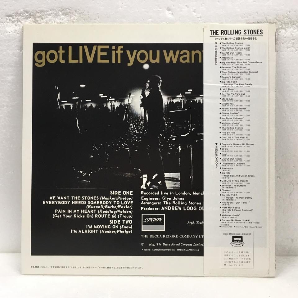 GOT LIVE IF YOU WANT IT!/THE ROLLING STONES THE ROLLING STONES 画像
