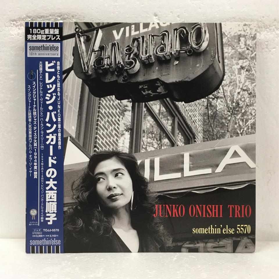 LIVE AT VILLAGE VUNGUARD/JUNKO OHNISHI TRIO 大西順子 画像