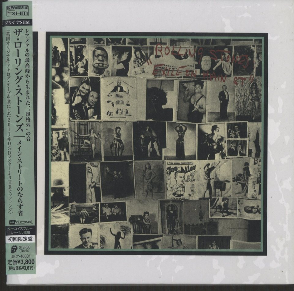 EXILE ON MAIN STREET/THE ROLLING STONES THE ROLLING STONES 画像