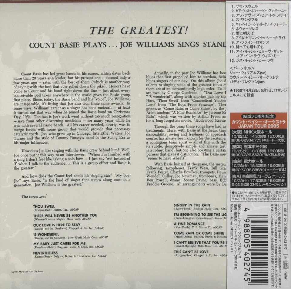 THE GREATEST!!/COUNT BASIE COUNT BASIE 画像