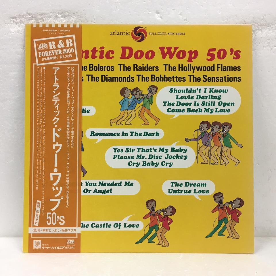ATLANTIC DOO WOP 50'S V.A. 画像