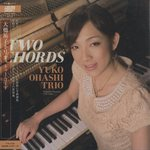 TWO CHORDS/YUKO OHASHI