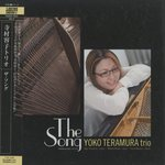 THE SONG/YOKO TERAMURA