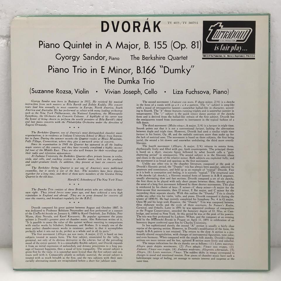 ドヴォルザーク:ピアノ五重奏曲第2番、ピアノ三重奏曲第4番「ドゥムキー」 ドヴォルザーク 画像