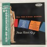 ALL THE KINGS' SONGS/TEDDI KING