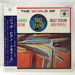 THE JAZZ PIANO WORLD