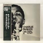 CHARLIE PARKER ON DIAL VOL.1
