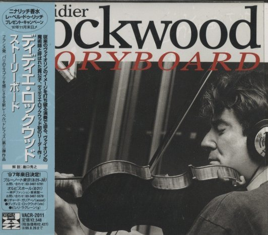 STORYBOARD/DIDIER LOCKWOOD DIDIER LOCKWOOD 画像