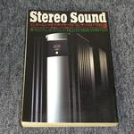 STEREO SOUND NO.113  1995 WINTER