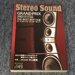 STEREO SOUND NO.149 2004 WINTER