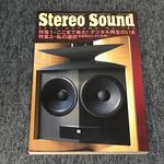STEREO SOUND NO.184 2012 AUTUMN