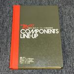 '76-'77 COMPONENTS LINE-UP