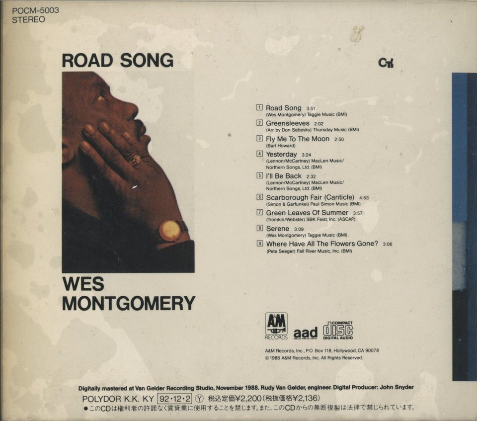 ROAD SONG/WES MONTGOMERY WES MONTGOMERY 画像