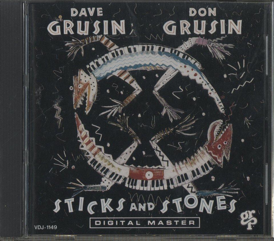 STICKS AND STONES/DAVE GRUSIN & DON GRUSIN DAVE GRUSIN/DON GRUSIN 画像